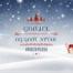 christmas-greeting-2017_DK